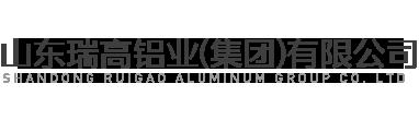 山东BB官网铝业有限公司